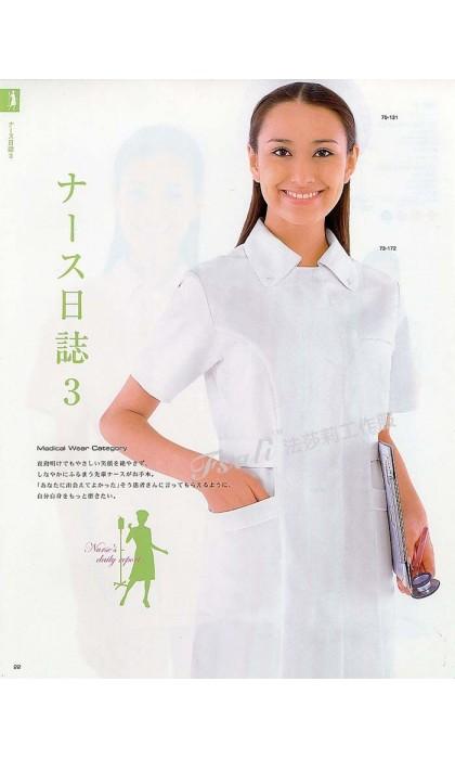 护士制服图片