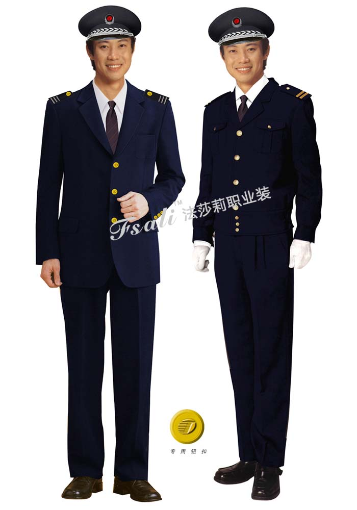 北京公交集团制服