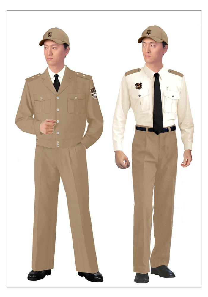 北京物业保安服