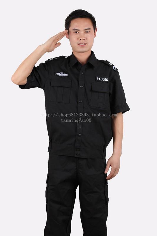 夏装保安服1
