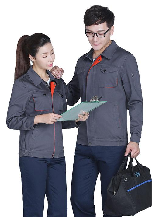 如何选择合适的定制工作服?