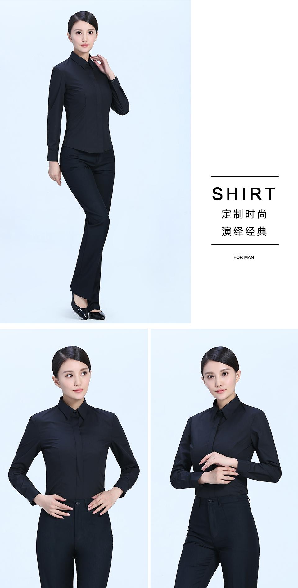 衬衫黑色女黑色暗扣商务西服长袖衬衫