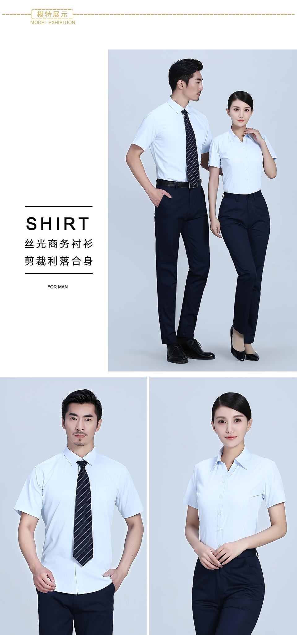 衬衫白色男蓝白商务短袖衬衫