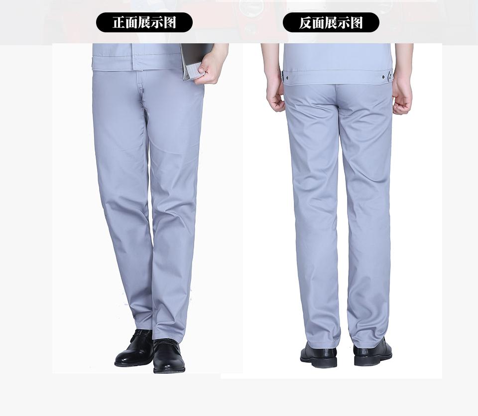 铁灰色夏季涤棉斜纹休闲工装裤