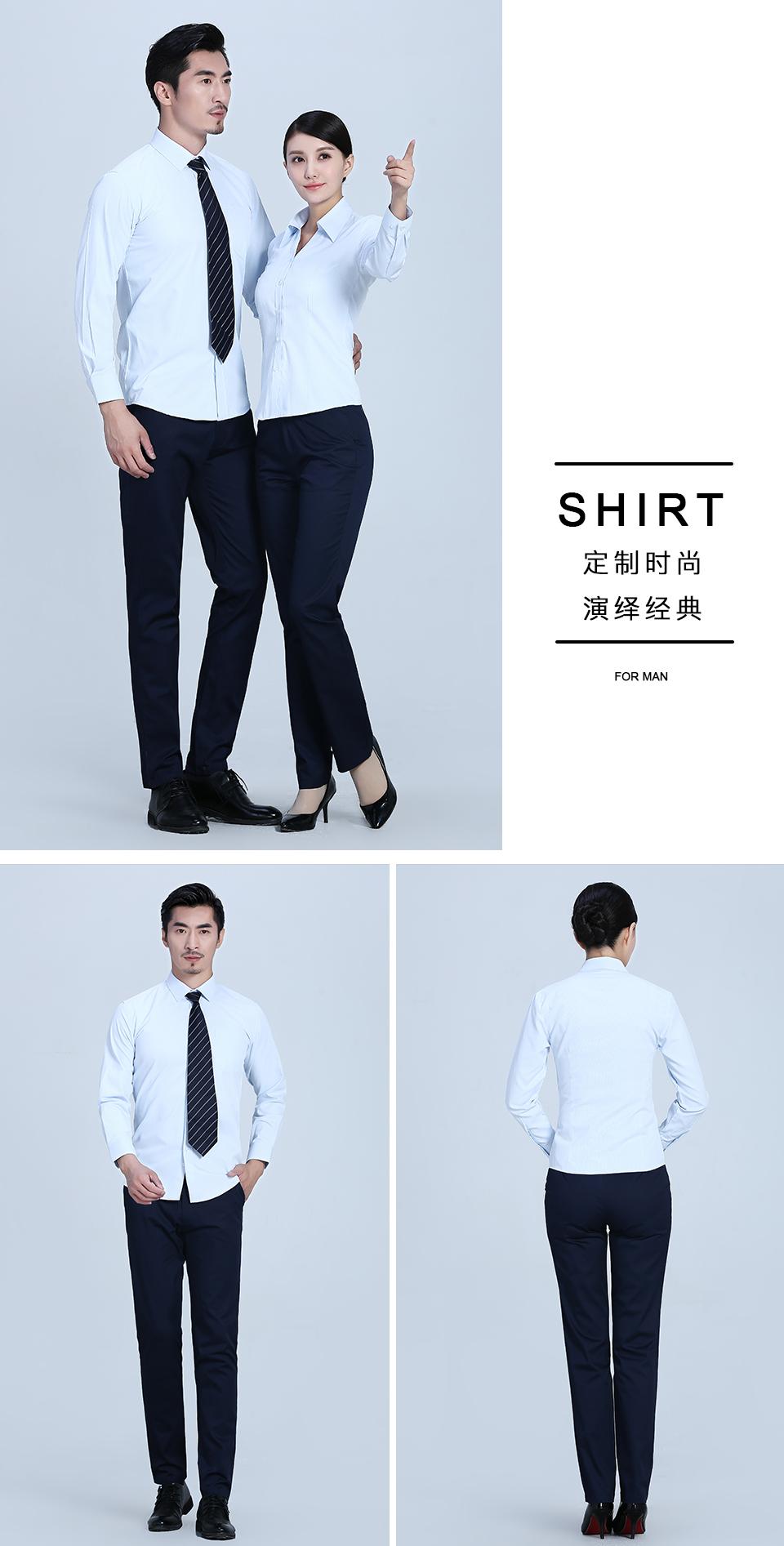 衬衫浅蓝女色商务长袖衬衫