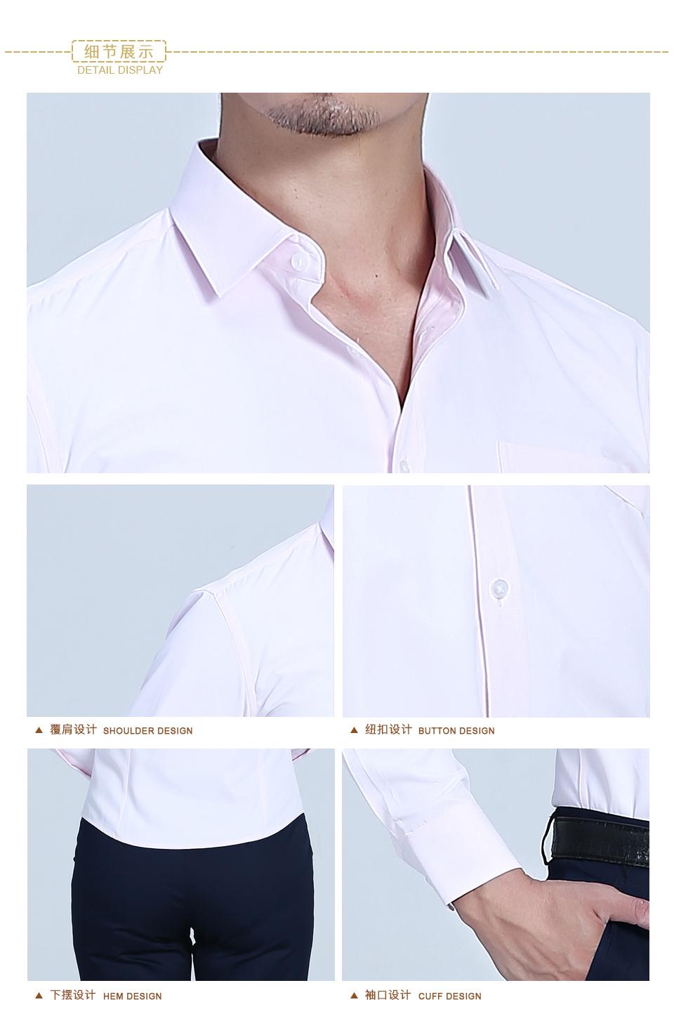 粉色女士商务长袖衬衫