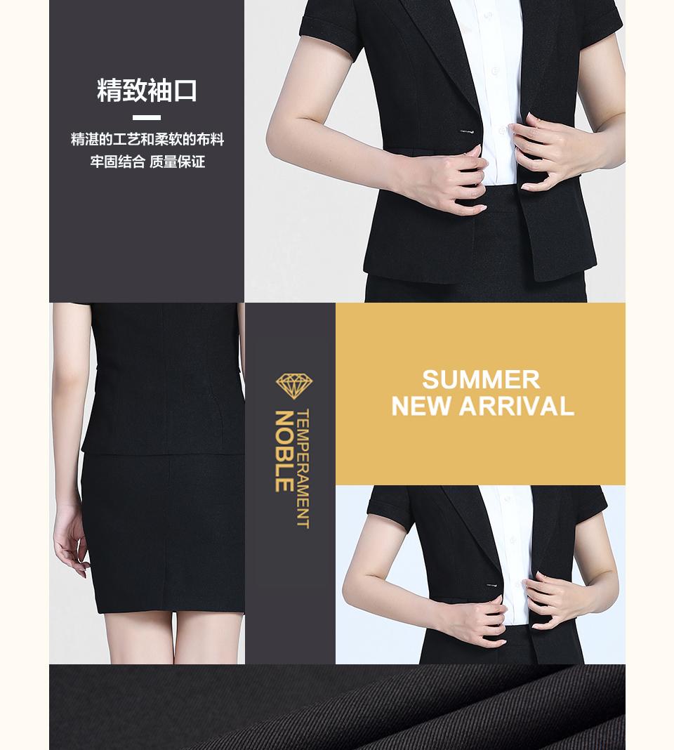 新款黑色西裙2女裙