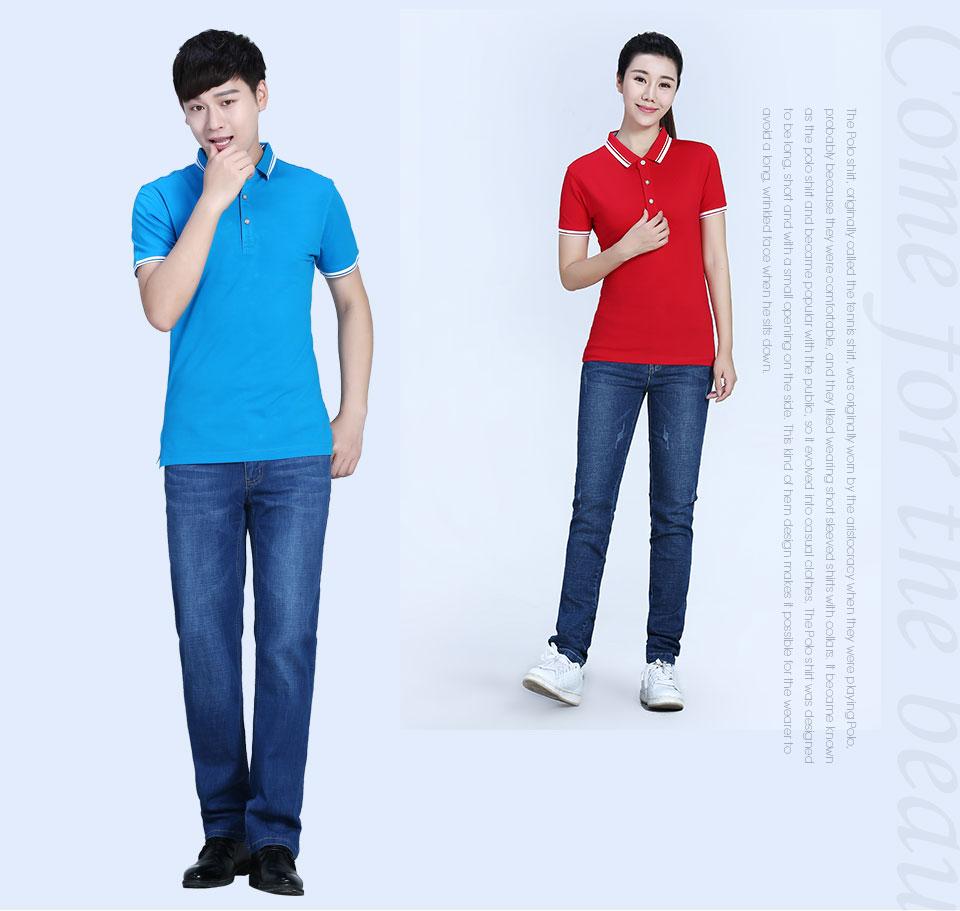 如何判断T恤的质量,定制T恤从哪些方面确保质量?