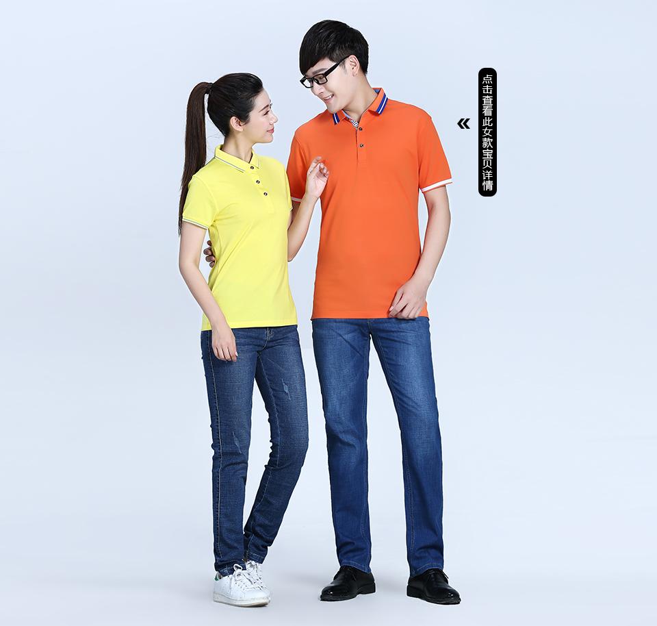 POLO衫有哪些面料可以选择,POLO衫定制时需要注意什么